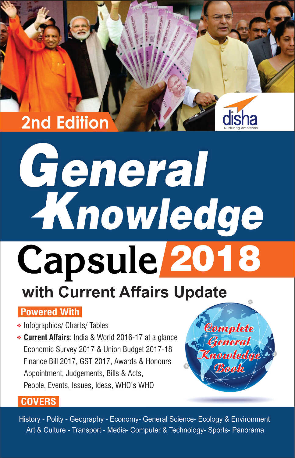 Disha General Knowledge 2018 Capsule with Current Affairs Update 2nd Edition