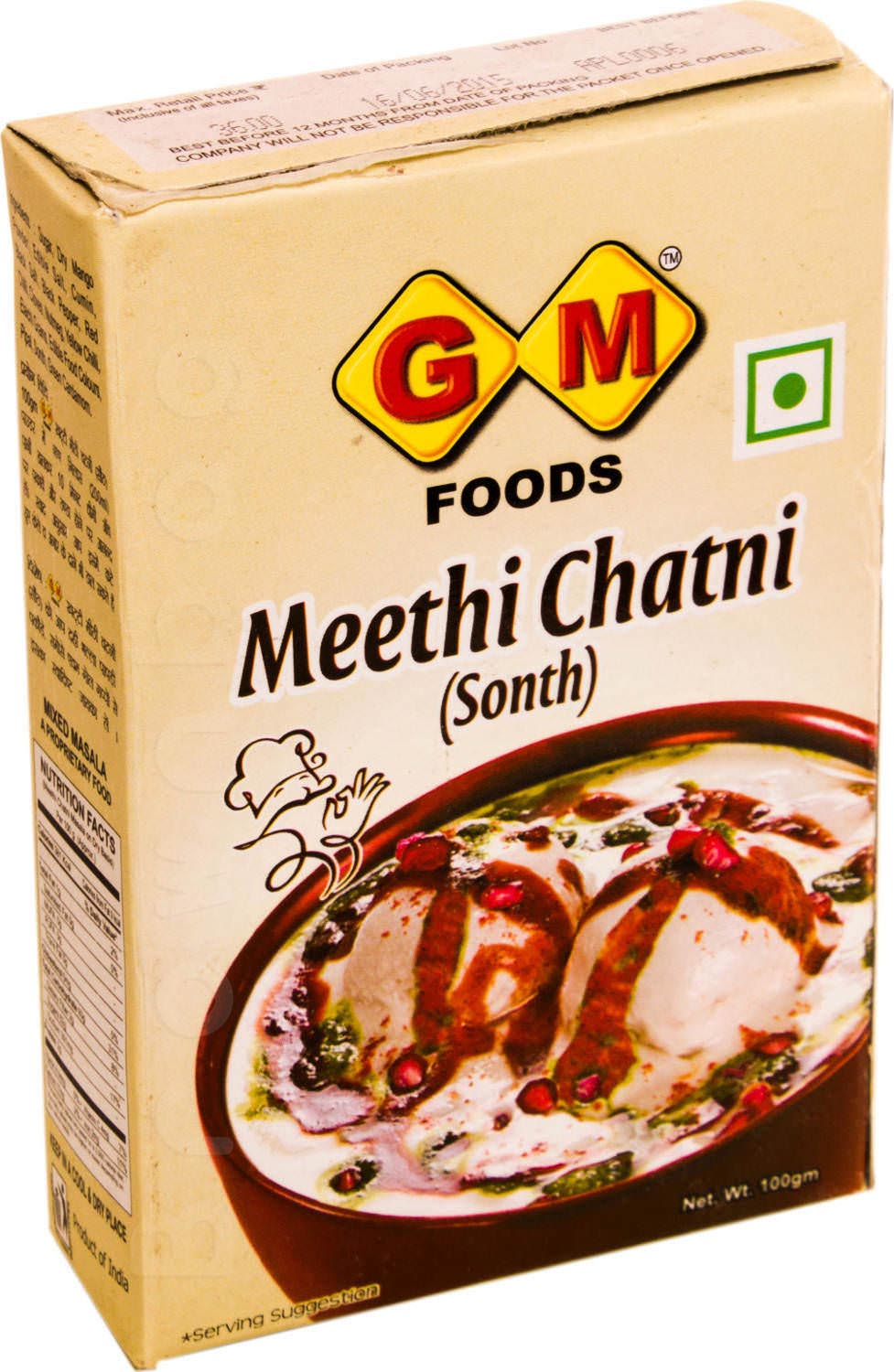 G M Foods Meethi Chatni (Sonth)