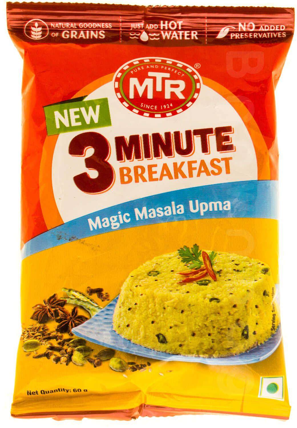 MTR New 3 Minute Breakfast Magic Masala Upma