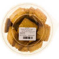 Daily Delite Cookies Almond